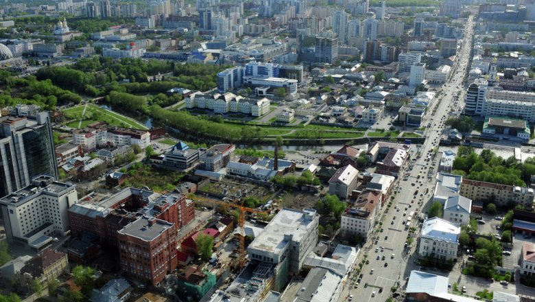 ВЕкатеринбург набизнес-форум приехал посол Кореи вРФ