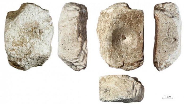 Ученые обнаружили древнейшую в российской столице надпись