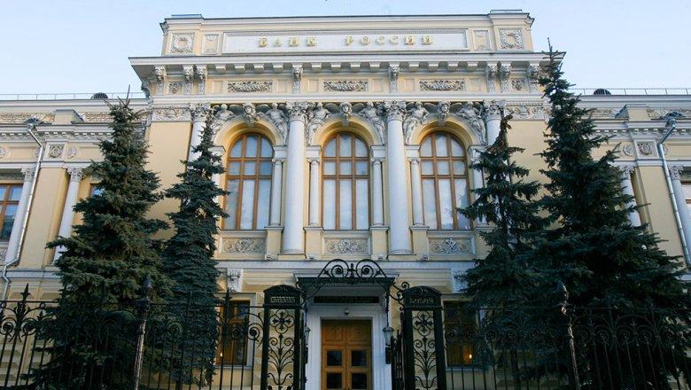 Неменее 6,3 тыс. финансистов попали вчерный список Банка РФ