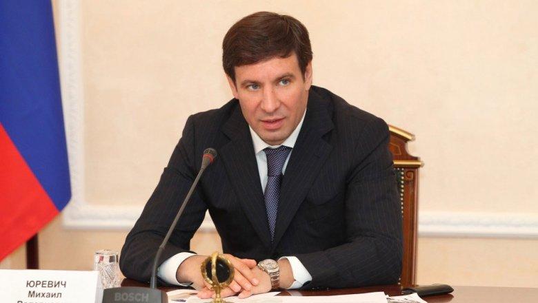 Михаил Юревич несмог приехать надопрос вЕкатеринбург посостоянию здоровья