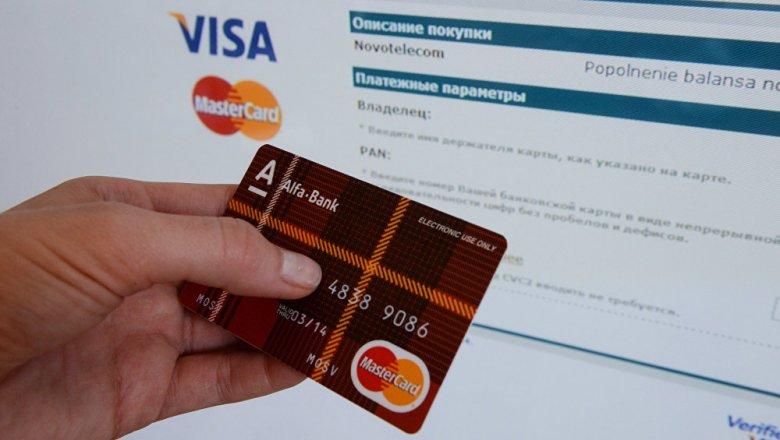 Банки в Узбекистане обязали сообщать о блокировке карт клиентов