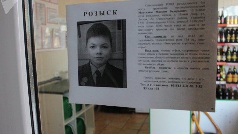«Работа проводилась, проводится и будет проводиться»: милиция о поисках Максима Мархалюка