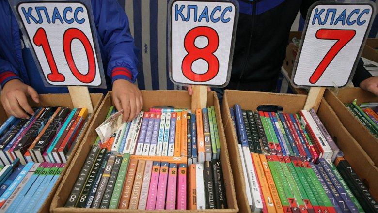Минобрнауки отправило врегионы разъяснения поповоду исследования родных языков