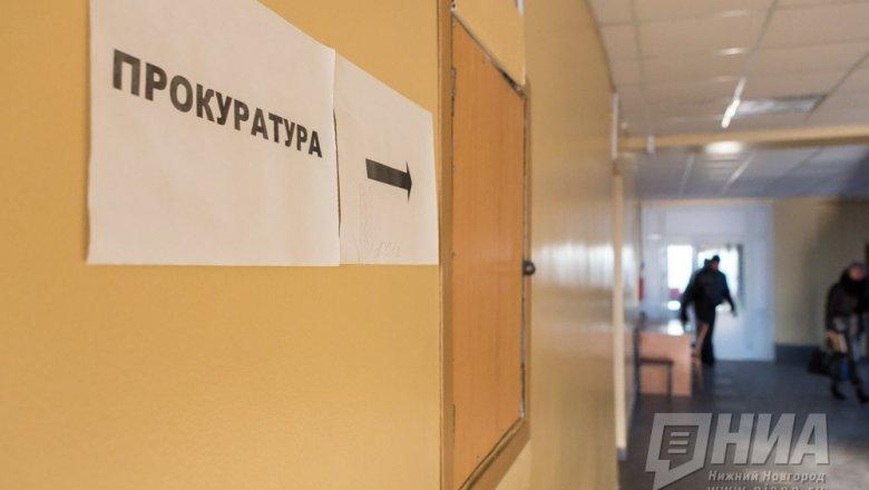 Прокуратуру заинтересовал бизнес министра Екатерины Пивоваровой