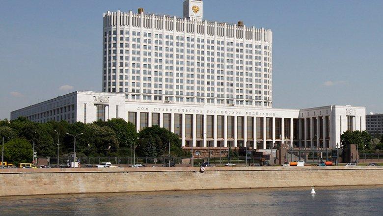Руководство одобрило поправки вбюджет на текущий 2016г