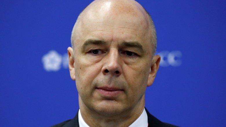 Силуанов назвал способ повысить пенсии до уровня 20% от зарплаты