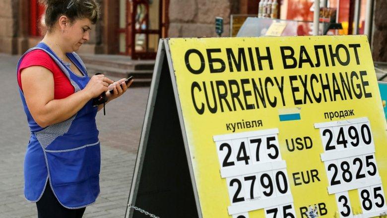 Нацбанк Украины снизил гривну до25,26