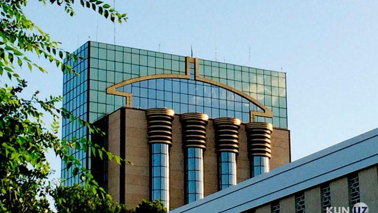В руководстве Центрального банка произошло кадровое изменение