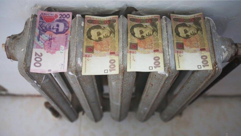 Розенко: Монетизировать субсидии для 9 млн семей нереально