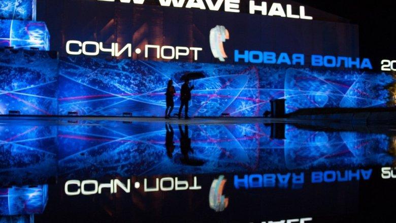 Первое место наконкурсе «Новая волна» распределили два певца