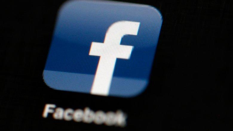 Европейская комиссия оштрафовала социальная сеть Facebook на €110 млн