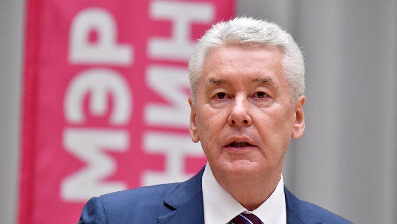 Собянин: 2021 год будет более трудным для московского бюджета