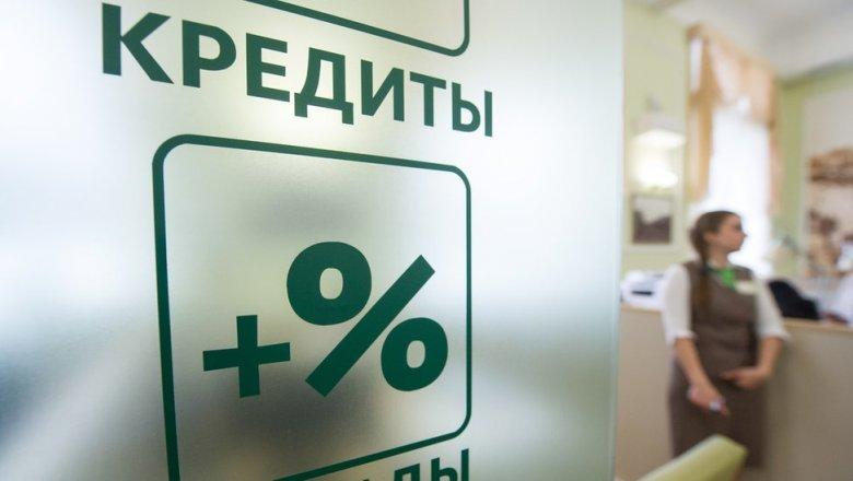 ЦБнеожиданно снизил ставку до7,75% годовых