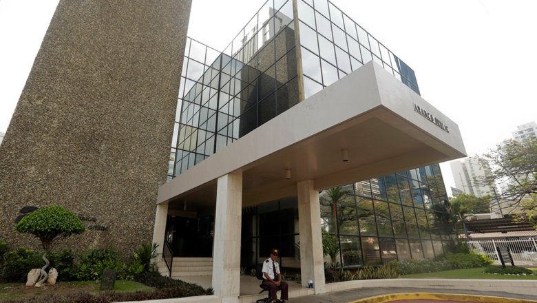 Обнародована база данных изархива компании Mossack Fonseca
