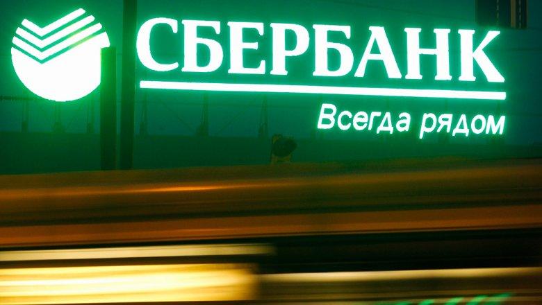 ВУкраинском государстве суд запретил Сбербанку называться сберегательным банком