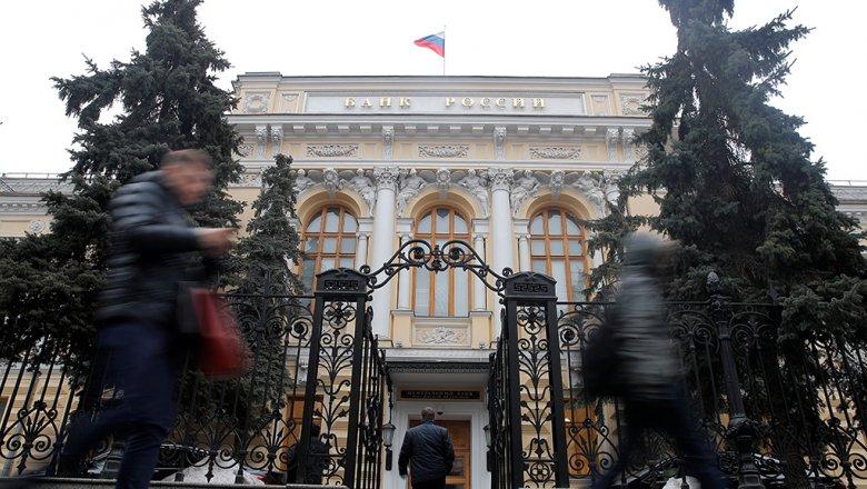 Центробанк отозвал лицензию у московского ТЭМБР-банка