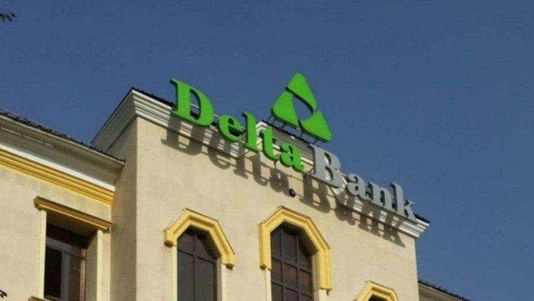 НацбанкРК: Delta Bank будет принудительно закрыт