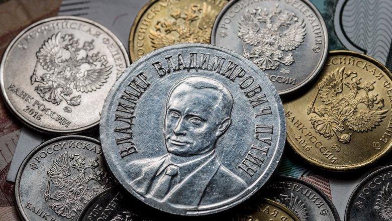 Путин поручил обсудить выплату 5 млн рублей разоренным вкладчикам
