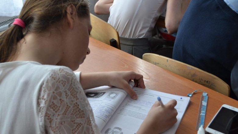 Всибирской гимназии семиклассников заставили выучить песню «Владимирский централ»