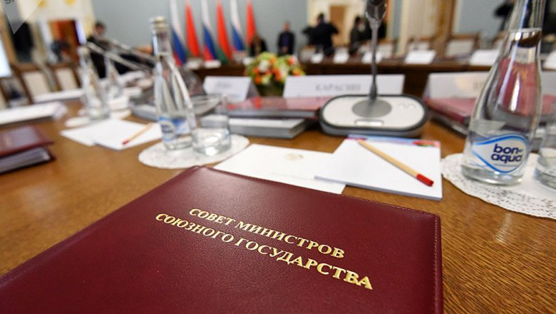 Гомель готовится кприему совещания совета министров союзного государства