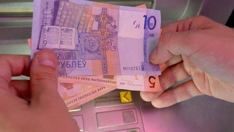 Белстат: настоящие валютные доходы граждан Беларуссии снизились на7,1%