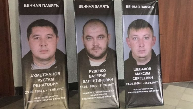 Три человека погибли при выбросе метана нашахте Казахстанская