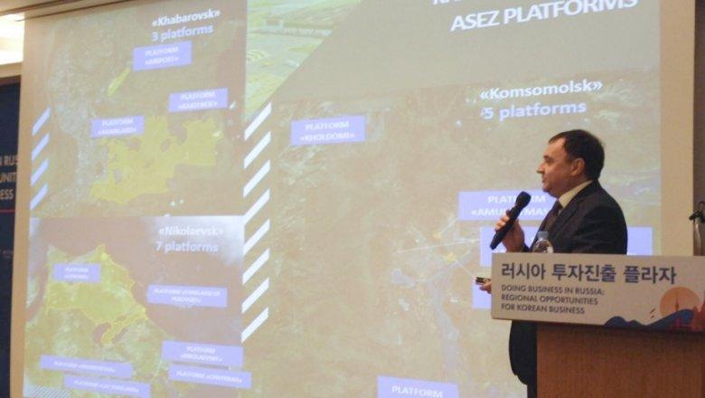 Инвестиционный потенциал Хабаровского края представляют вСеуле