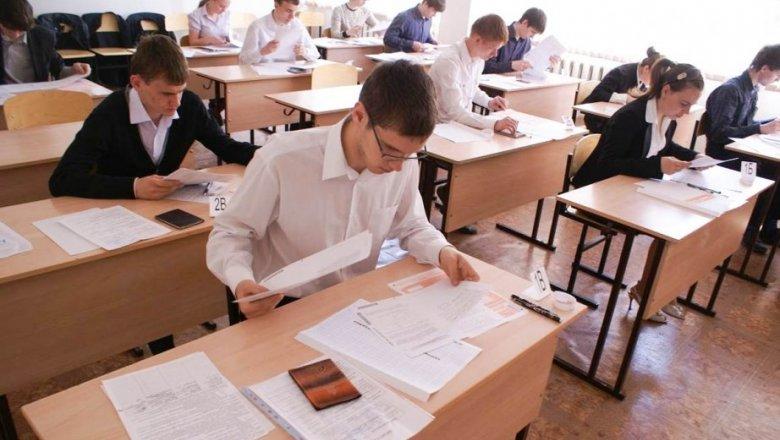 СЕГЭ порусскому языку зашпаргалки выгнали около 200 выпускников школ