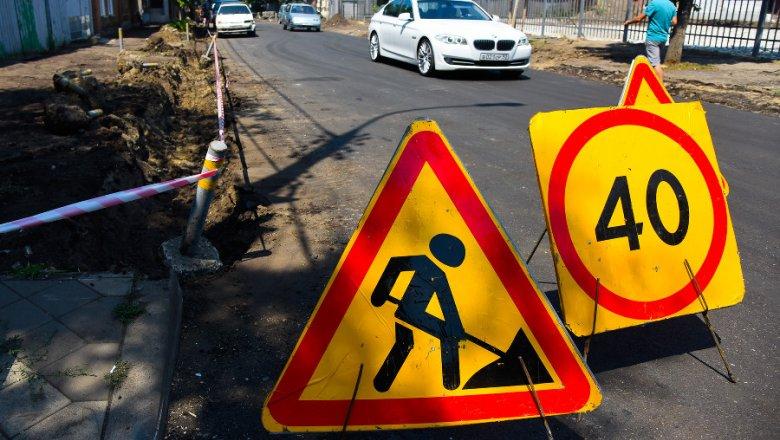 ВКраснодаре починят местные улицы