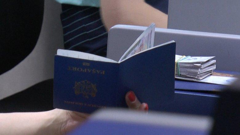 Российская Федерация опустилась врейтинге гражданств мира натри позиции