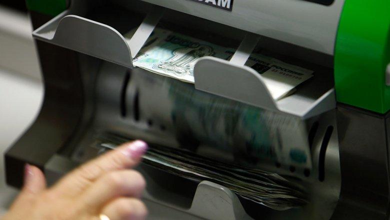 Ростовская область вошла в число лидеров по выданным кредитам