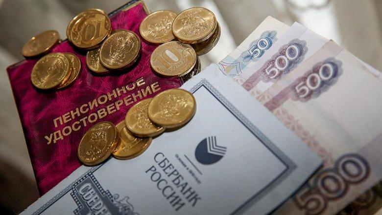 Роза Сябитова, Светлана Светличная иАлла Пугачева: стал известен размер пенсии звезд