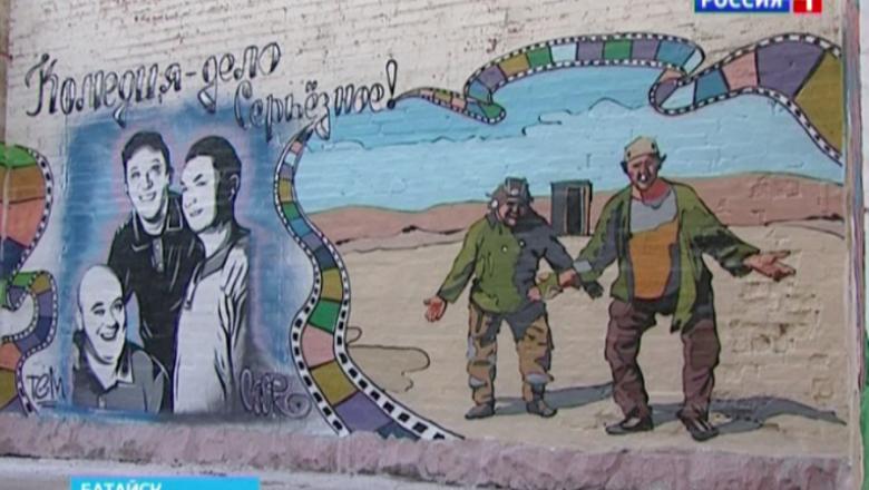 Граффити фестиваль завершился в Батайске