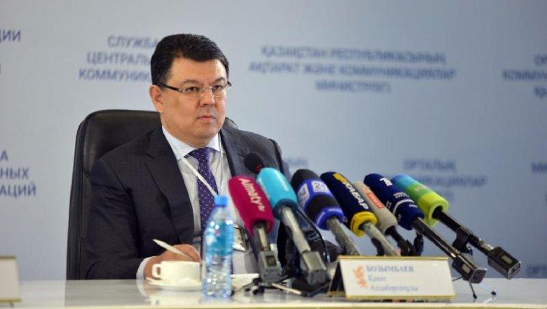 ВКазахстане сообщили оботсутствии загрязнения после утечки радиации вРФ
