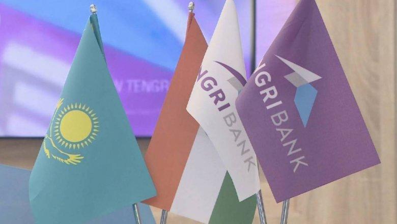 Руководство Tengri Bank подозревают в растрате имущества
