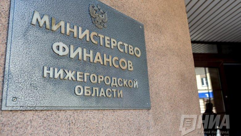 Проект бюджета Нижегородской области 2018 принят впервом чтении