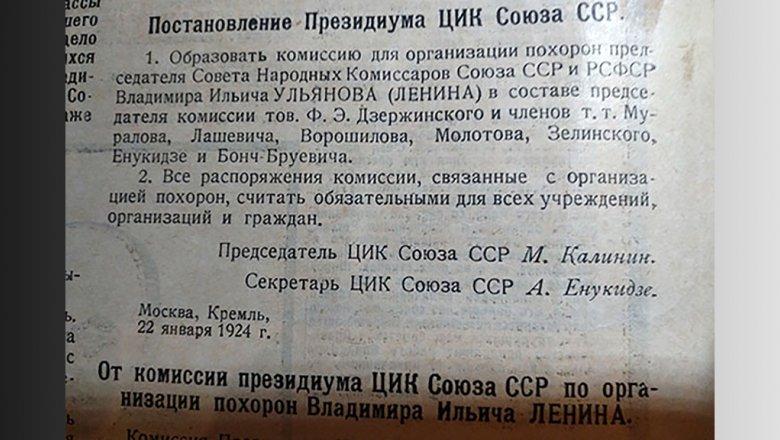 image32704484_64d1abd79511e4f916f330fb5bf7512b «Пока врачи молчат, власть их не трогает». Чемболел Ленин ипочему это скрывают даже сейчас.