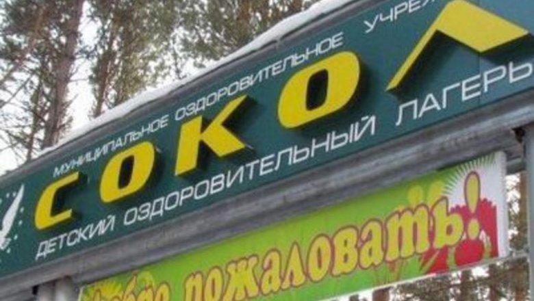 Вдетском лагере «Сокол» вКрасноярском крае зафиксировано массовое отравление