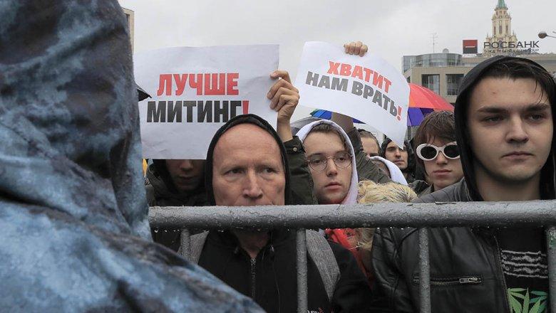 Геннадий Зюганов требует отставки главы Мосгоризбиркома