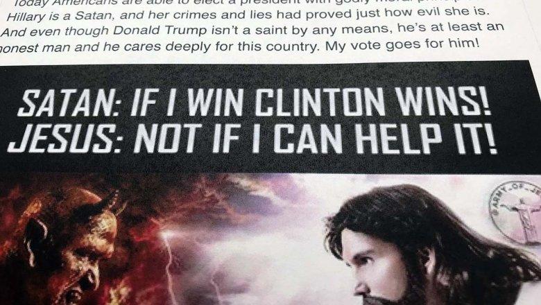 Трамп призвал Хиллари Клинтон участвовать в выборах