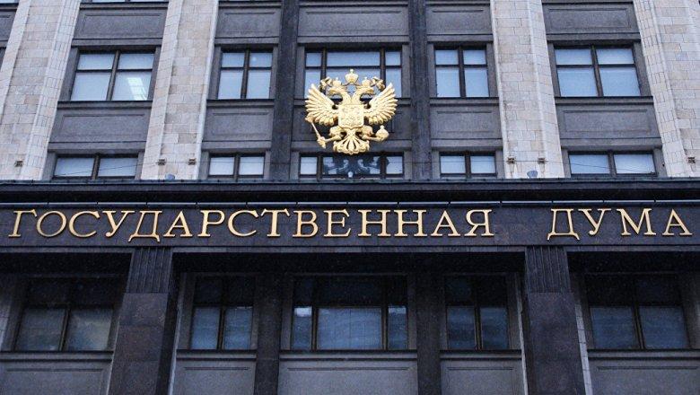 Государственной думой поддержан законодательный проект опривлечении кответственности организаторов «групп смерти»