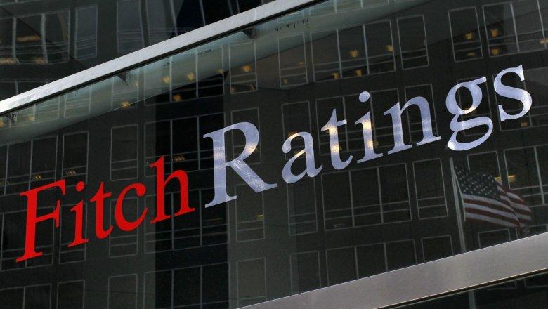 Fitch подтвердило рейтинг Республики Беларусь науровне «В-»