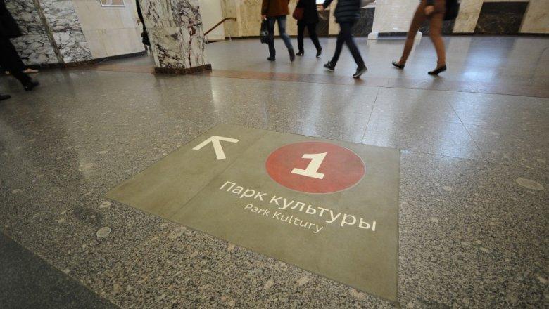 В Московском метро установят около 30 стоек для зарядки телефонов