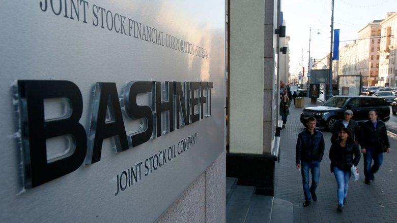 «Росимущество» согласилось соценкой E&Y госпакета «Башнефти»
