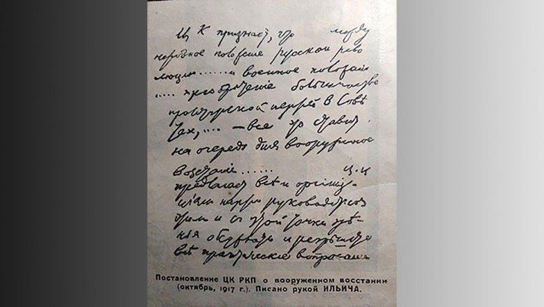 image32704484_079bbb67427c975273bed3850013b4f2 «Пока врачи молчат, власть их не трогает». Чемболел Ленин ипочему это скрывают даже сейчас.