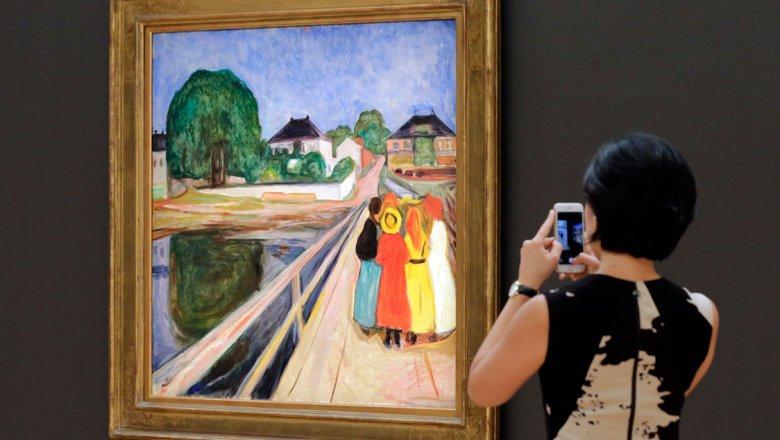 ВНью-Йорке картину Эдварда Мунка продали нааукционе за $54,5 млн