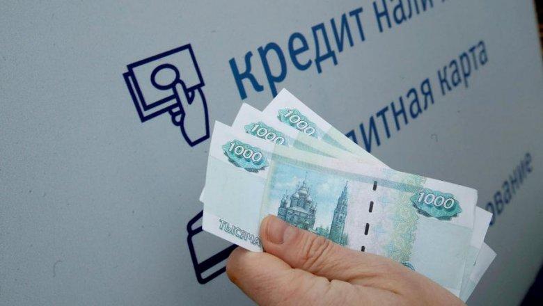 Банки оценят уровень закредитованности клиента при выдаче ссуды от 10 тыс. рублей