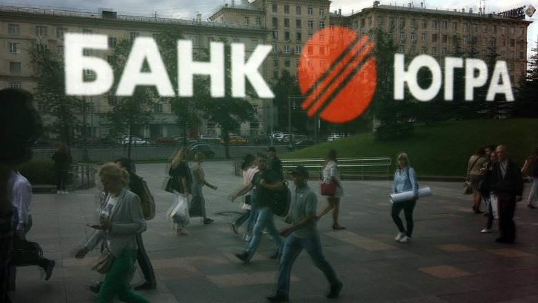Схвачен основной владелец банка «Югра» Алексей Хотин