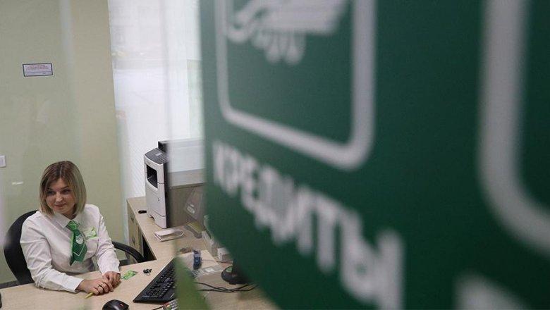Запущен антивирус: банки массово возвращают сотрудников в офисы