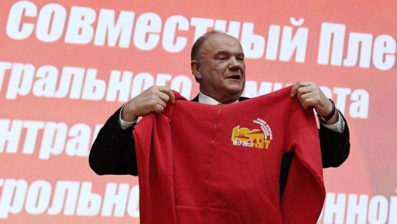 Зюганов задумался обучастии впрезидентских выборах